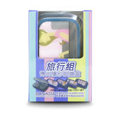 博尚軟式隱形眼鏡保存盒-旅行組【康是美】