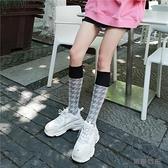 襪子女韓國街頭個性及膝小腿襪菱形千鳥格薄款高筒長襪【貼身日記】