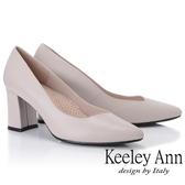 ★2018秋冬★Keeley Ann簡約美感~都會OL素面尖頭全真皮粗跟鞋(米色)