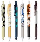 PENTEL 飛龍 ENERGEL-S 貓咪限定款 貓柄組 速乾鋼珠筆 黑芯 共6款