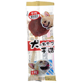 【寵物王國】NatureKE紐崔克棒棒糖犬點心-牛肉口味(1支入)