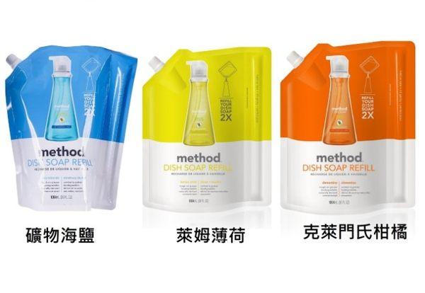 Method Dish Soap 濃縮洗碗精系列 1064ml 補充包 草本 萊姆薄荷 葡萄柚 原裝平行輸入【彤彤小舖】