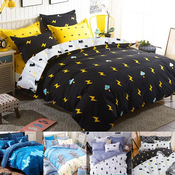 雙人床包+被套+枕套二入 四件組