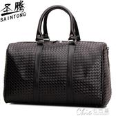 旅行袋 大容量輕便男士小行李包旅行包手提旅行袋女士旅遊包手提包行李袋 七色堇