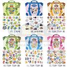 【收藏天地】Disney 迪士尼系列- 顆粒貼紙包(100入) 6款可選