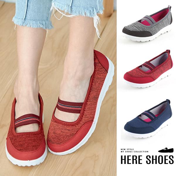 [Here Shoes]混織風簡約百搭跟高2.5cm休閒鞋懶人鞋-ANS06