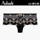 Aubade櫻花戀S-L刺繡平口褲(黑)QB