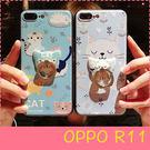【萌萌噠】歐珀 OPPO R11 可愛萌...