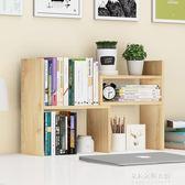 置物架臥室鐵藝多層書架落地客廳衛生間浴室房間收納儲物小架子  朵拉朵衣櫥