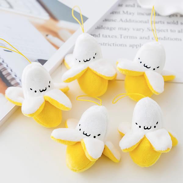 【BlueCat】顏文字黃色小香蕉手機掛飾 吊飾