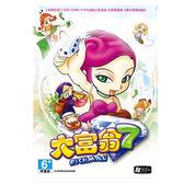 【PC遊戲】大富翁七 超值版