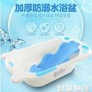 大號嬰兒洗澡盆新生兒可坐躺通用品寶寶浴盆加厚小孩幼兒童沐浴桶CY 自由角落