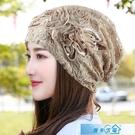 頭巾帽 女士帽子春秋堆堆帽時尚薄款夏季月子帽光頭睡帽頭巾蕾絲包頭帽女 漫步雲端
