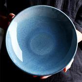 618好康鉅惠陶瓷碗 靈藍創意餐具淺口湯碗