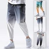 褲子男士夏季薄款九分束腳褲韓版潮流寬鬆漸變色夏天運動休閒長褲 范思蓮思