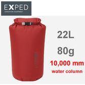 【速捷戶外】瑞士 Exped 10192 Fold Drybag 22升背包防水袋/防水內袋/防水內套 XL