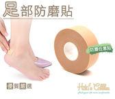 糊塗鞋匠 優質鞋材 G116 足部防磨貼 後跟防磨 防水泡 多功能任意貼 防水不留膠 柔韌高彈