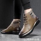 馬丁靴男冬季加絨高幫英倫風真皮男士鞋子秋季中幫工裝短靴內增高「時尚彩紅屋」