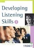 二手書博民逛書店《Developing Listening Skills 1》