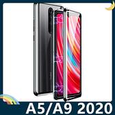OPPO A5 A9 2020 萬磁王金屬邊框+鋼化雙面玻璃 刀鋒戰士 全包磁吸款 保護套 手機套 手機殼 歐珀