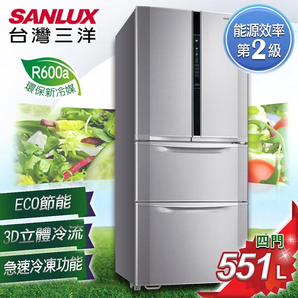 SANLUX 台灣三洋 551L四門下冷凍直流變頻冰箱 SR-C551DVF