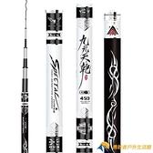 日本進口碳素釣魚竿手桿超輕超硬鯽魚竿【勇敢者戶外】