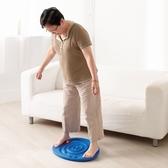 【Weplay】蝸牛平衡板 - 銀髮族健康輔具