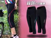 SOGK 絲路 女七分長車褲-紅(自行車 腳踏車 單車