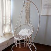 吊椅吊籃藤椅秋千室內成人公主家用臥室陽台搖籃椅子wy