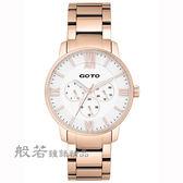 GOTO New Ego精品時尚手錶-IP玫x白