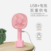 小風扇usb迷你靜音可充電風扇