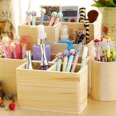 筆筒 時尚擺件文具名片桌面收納盒多功能韓國文具筆筒實木辦公用品創意 唯伊時尚