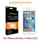 【愛瘋潮】NIRDOSA iPhone 6 Plus / 6S Plus (5.5) 9H 0.26mm 鋼化玻璃 螢幕保護貼