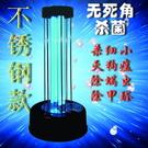 消毒燈 UVC紫外線殺菌消毒燈 臭氧 除螨滅菌燈 便攜110V 家用110V 15W/25W/30W/50W