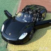 遙控汽車保時捷方向盤充電動男孩玩具高速賽跑車模型兒童禮物 zm4764『男人範』TW