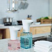 Lebath/樂泡 洗手機自動感應皂液器泡沫洗手液器洗手液機皂液盒 MKS免運