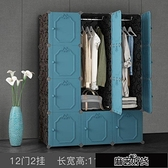 樹脂衣櫃 簡易簡約現代經濟型實木板式省空間臥室組裝塑料布衣櫥推拉門【雙十一狂歡】