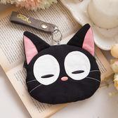 Kiro貓‧小黑貓零錢包/伸縮扣鑰匙包/識別證套/小物包【221453】