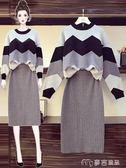 大碼套裝胖妹妹秋季新款針織寬松休閒波浪花紋毛衣配半身裙兩件套裝 麥吉良品YYS