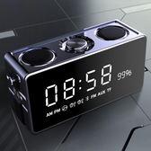 S18藍芽音箱超重低音炮無線迷你手機車載小音響家用鬧鐘戶外·享家生活館YTL