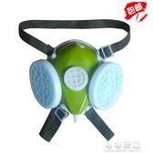 杭州藍天生力301-XK型自吸式防塵口罩防顆粒物面具可配濾紙 流行花園