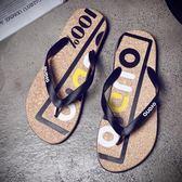 人字拖男鞋防滑男士拖鞋夾腳韓版涼拖鞋男時尚戶外沙灘鞋