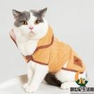 寵物貓狗全包裹浴袍英美短加菲柯基洗澡吸水毛巾【創世紀生活館】