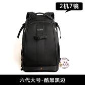 NewDawn806單反相機包攝影包雙肩佳能尼康戶外大容量防盜男女背包【快速出貨】