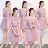 伴娘禮服女韓版姐妹團伴娘服短款灰色顯瘦一字肩洋裝