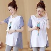 618好康鉅惠孕婦夏裝t恤短袖新款大碼孕婦裝純棉寬鬆