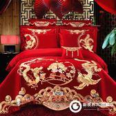成套床包組 全棉刺繡新婚慶大紅色喜被結婚十件套純棉繡花床上用品