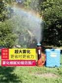 農用電動噴霧器農用高壓送風機噴頭噴槍送風筒噴霧槍打藥遠程噴頭QM 美芭
