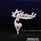 韓國奢華大氣鋯石小麋鹿胸針胸花開襟別針扣毛衣服外套西裝配飾女