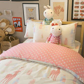 Deer and Beer 粉色星星 K2雙人kingsize床包薄被套4件組 四季磨毛布 北歐風 台灣製造 棉床本舖